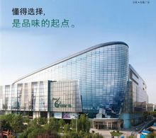 Hang Lung Properties Limited