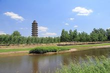 Linqing
